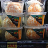 peeled oranges in containers