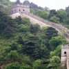 photo of the great wall of china and surrounding trees