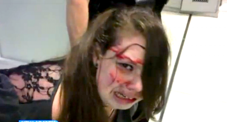 The young woman who was beaten by the TSA.