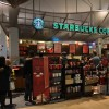 A photo of an Ontario Starbucks location