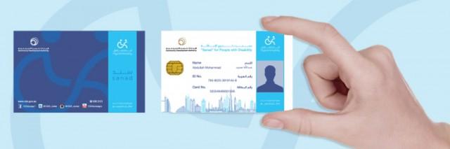 The Sanad Card