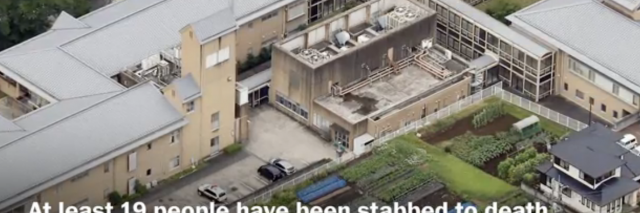 aerial view of facility where 19 disabled people were stabbed to death