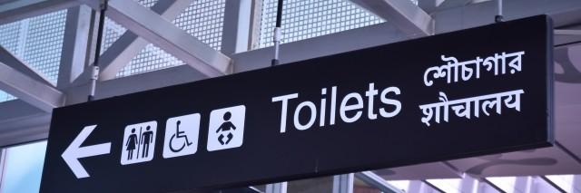 Restroom sign.