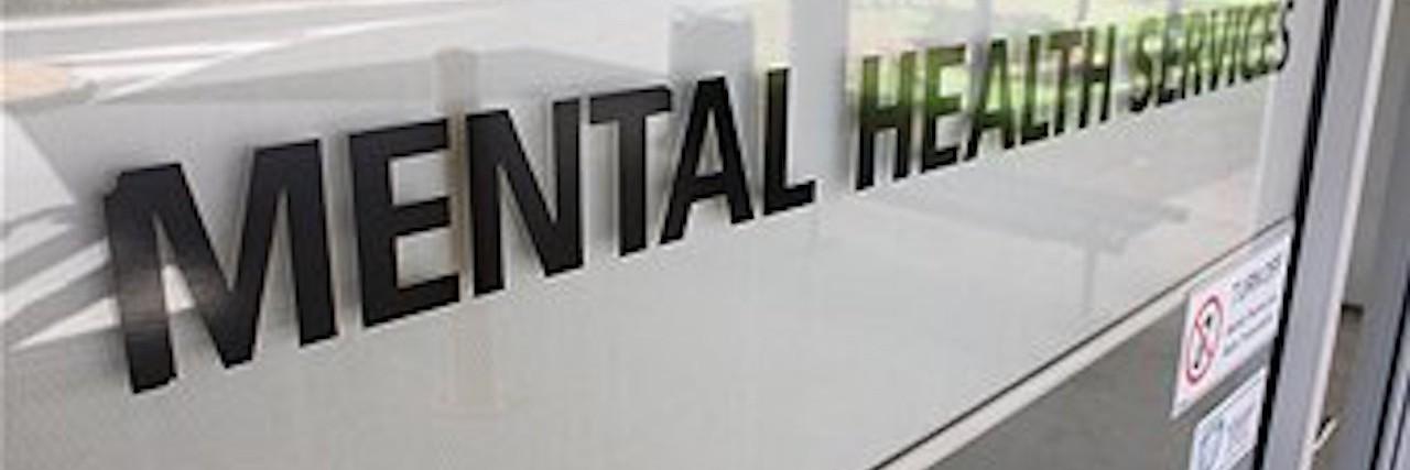 mental health ward door
