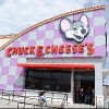 Chuck E. Cheese´s location