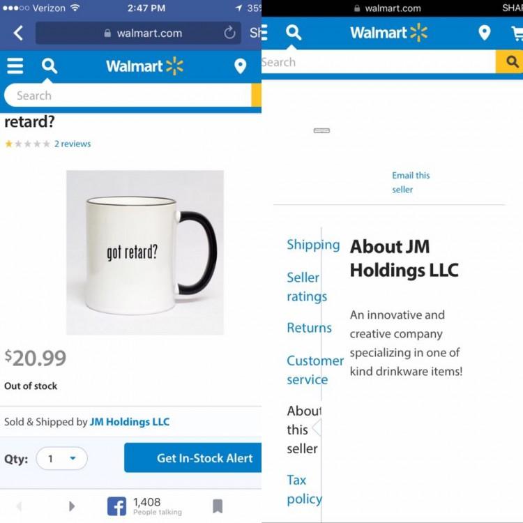 Mug screenshot