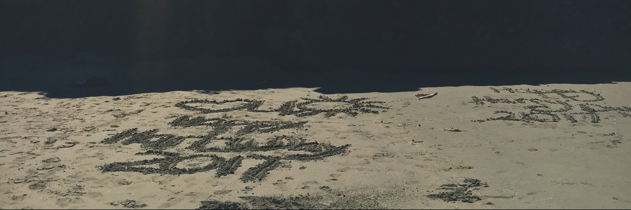 Love messages in the sand, visible is the year 2017
