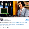 tweet that says every medication i take and a gif from Anchorman