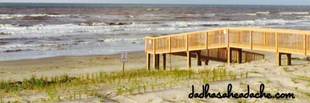 boardwalk leading to the beach in galveston