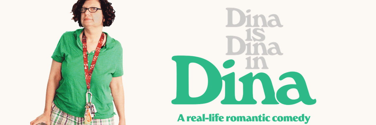 Dina documentary poster.