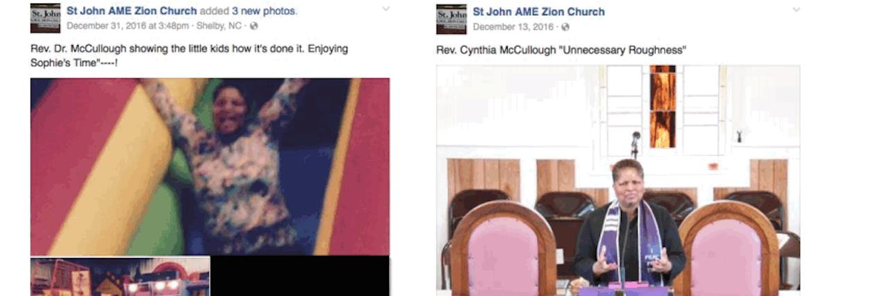 cynthia mccullough's facebook photos of her at arcade