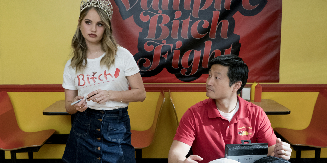 Netflix S Insatiable Season 1 Episode 9 Review The Mighty