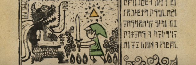 screenshot from The Legend of Zelda: The Wind Waker video game opening video